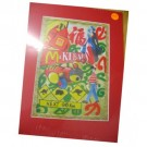Print with Mat Board (08)